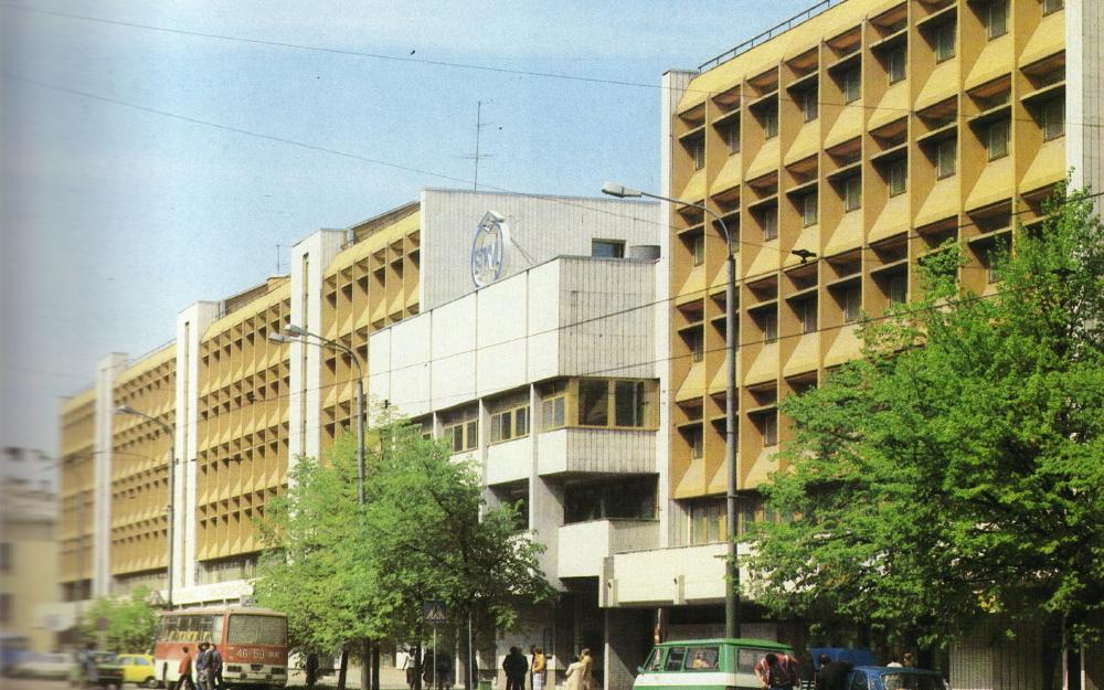 Eesti Tarbijate Kooperatiivide Vabariikliku Liidu maja Narva maanteel