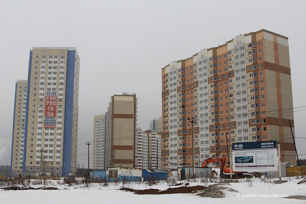 Kummituslinnad vene stiilis - South Domodedovo