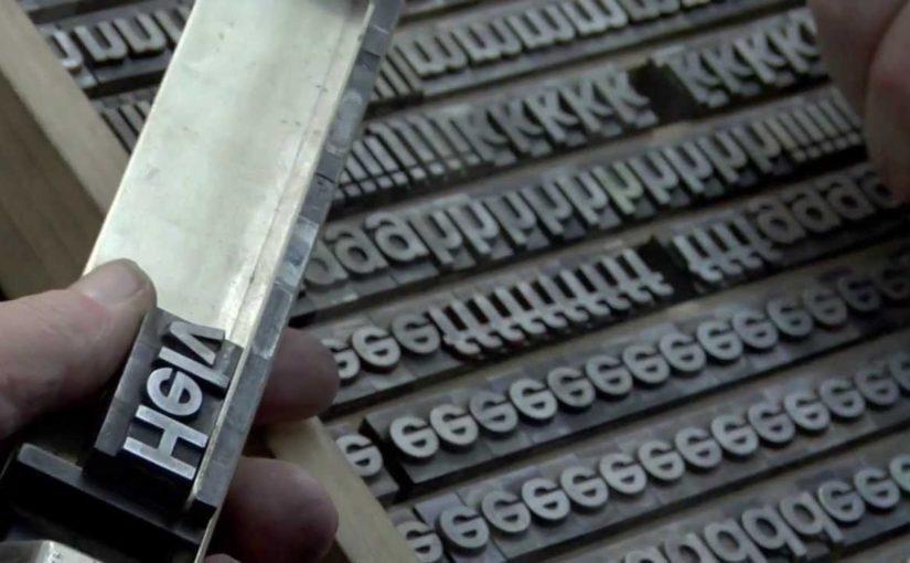 Dokumentaal: Helvetica