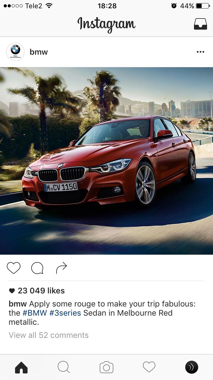 Instagram app 2016 uuendus