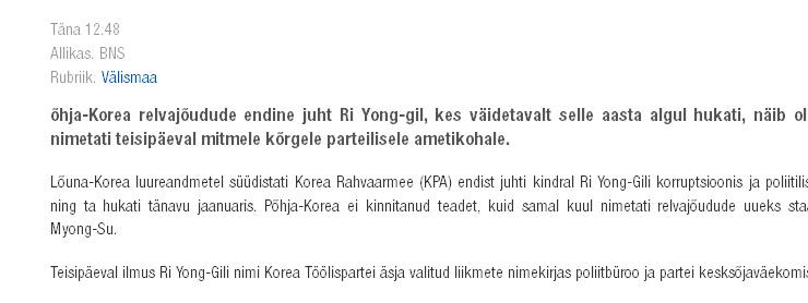 ohja korea