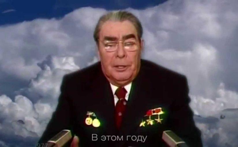Leonid Brežnev - Head uut aastat