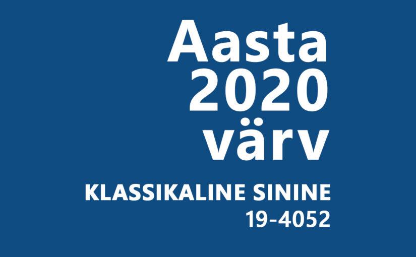 Aasta 2020 pantone värv on klassikaline sinine