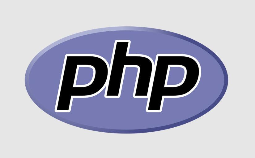 PHP tähistab oma 25. juubelit